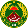 bangladesh-ansar-vdp-logo-AAF279FADE-seeklogo